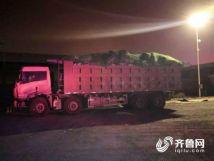 核载16吨实载79吨日照一货车严重超载