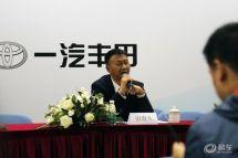 2018北京车展:一汽丰田高层专访奕泽下半年上市将推EV车型