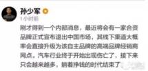 已证实!长安铃木称没有退出中国市场计划