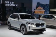 宝马iX3于2020年国产品..