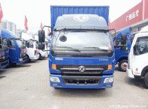 让利促销广州凯普特K6载货车仅10.8万