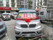 仅售4.98万元深圳金杯T52载货车促销中
