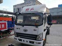 现售8.6万玉林虎V载货车促销仅限一台