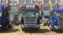 仅售21.3万元哈尔滨格尔发A5载货车促销