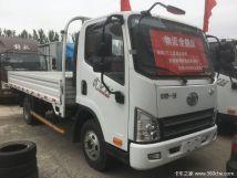 新车促销长春虎VN载货车现售7.25万元