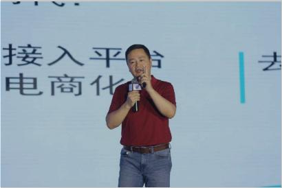 马化腾、王兴、姚军红等畅谈数字经济:将帮助各行各业转型升级