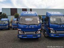 回馈用户深圳骏铃V5载货车钜惠0.3万元