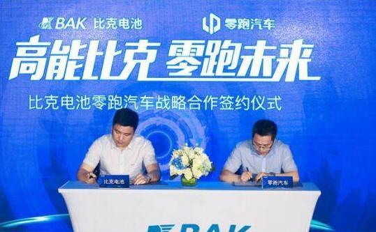 """中国""""芯""""比克造,3.0高能芯支持500公里续航里程"""