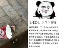 教练当众掀女学员裙摸腿被拘8天已辞退【车事囧图】