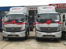 仅售16万元南昌瑞沃ES5载货车促销中