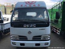 仅售7.38万昆明仁骏福瑞卡载货车促销