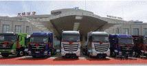 福田戴姆勒汽车战略携手蓝天物流,新疆活动现场签约310台
