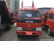 新车促销重庆福瑞卡F4载货现售5.98万