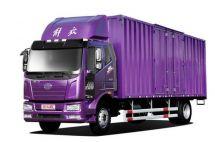解放2018款J6L4×2载货车嘉兴投放仪式举行