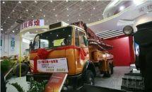 """北奔重汽:共书中国第一台拥有自主知识产权混凝土泵车20年""""传奇"""""""