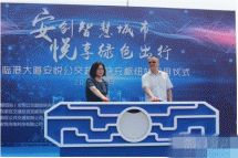 上海首个超级快充枢纽站配套微宏