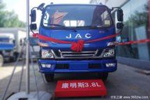 直降0.4万元淮南骏铃V6载货车促销中
