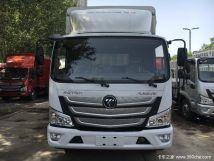 直降0.48万太原欧马可S3载货车促销中