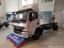 仅售12.6万中山凯普特K8载货车促销中