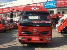 直降3万重庆福瑞卡F15载货底盘促销中