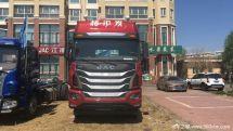 仅售32.8万元哈尔滨格尔发K5牵引车促销