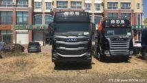 仅售25.2万元哈尔滨格尔发A5载货车促销