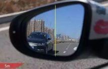 新手司机必学技能教你如何学会用后视镜判断的车距!!!
