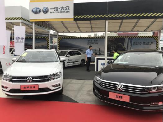 2018汽车安全中国行驾到郑州!一汽-大众与市民共度周末