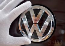 德国检方就大众柴油作弊开出10亿欧元罚单