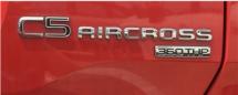 雪铁龙天逸换装全新1.6T发动机尾标更改为360THP
