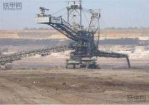 世界最大的轮斗式挖掘机