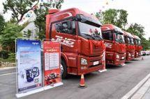 解放JH6上市三周年庆四川区域产品品鉴会成都举行