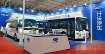 开沃明星车型亮相北京国际新能源汽车展