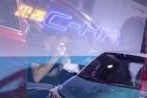 敲黑板划重点,潮流新物种广汽丰田C-HR了解下
