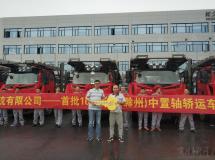 一单又一单,长久中置轴轿运车在中国市场销售火爆