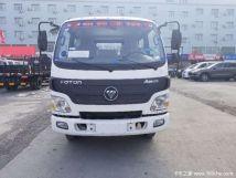 直降0.9万乌市欧马可1系载货车促销中