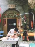 """追逐匠心之光,""""2018哈弗寻冠之旅""""西安铿越启航"""