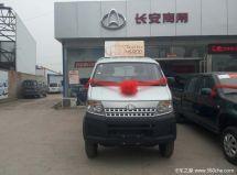 回馈用户忻州神骐T20载货车钜惠0.2万元