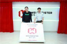 践行智行新生态威马汽车首个区域总部在北京成立