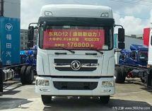 回馈用户江门多利卡D12载货车降0.8万