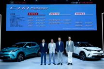广汽丰田C-HR上市售14.48万-17.98万元