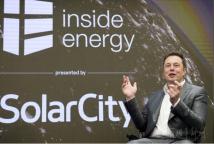 SolarCity将关闭9州12个光伏设施