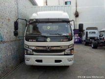 仅售9.78万深圳凯普特K6L载货车促销中
