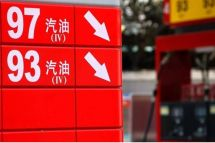 汽油标号高低有什么区别?加哪号油更好