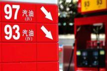 7月9日国内汽柴油价每吨或上调约280元