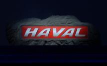 每天进步一点点哈弗H6运动版实力践行中国汽车梦