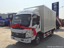 回馈用户深圳致道300M载货车钜惠0.4万