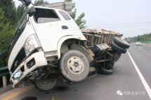 一定警惕!司机在这个时段最容易出事故