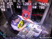 躲避超载罚款货车司机往收费亭里扔钱