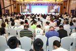 第十届中国快运大会8月8日北京举行
